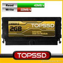 TOPSSD金标2GB固态工业电子硬盘IDE接口40pin