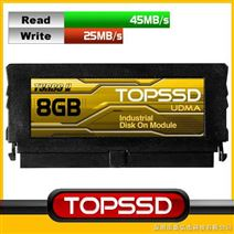 TOPSSD金标8GB固态工业电子硬盘IDE接口40pin