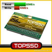 TOPSSD金标256MB固态工业电子硬盘44pin(L型平行板)