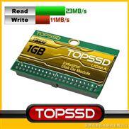 TOPSSD金标1GB固态工业电子硬盘44pin(L型平行板)
