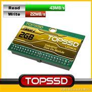 TOPSSD金标2GB固态工业电子硬盘44pin(L型平行板)