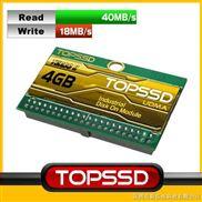 TOPSSD金标4GB固态工业电子硬盘44pin(L型平行板)