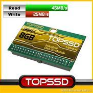 TGS44H08GB(L型平行板)-TOPSSD金标8GB固态工业电子硬盘44pin(L型平行板)