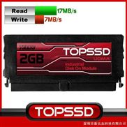 TOPSSD红标2GB固态工业电子硬盘IDE接口40pin