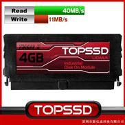 TOPSSD红标4GB固态工业电子硬盘IDE接口40pin
