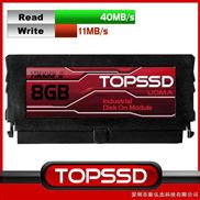 TRM40V08GB-TOPSSD红标8GB固态工业电子硬盘IDE接口40pin