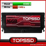 TOPSSD红标16GB固态工业电子硬盘IDE接口40pin