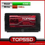 TRM44V08GB-TOPSSD红标8GB固态工业电子硬盘IDE接口44pin