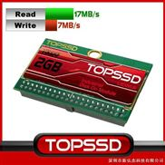 TOPSSD红标2GB固态工业电子硬盘44pin(L型平行板)