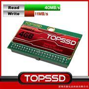TOPSSD红标4GB固态工业电子硬盘44pin(L型平行板)