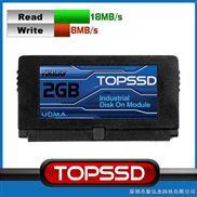 TOPSSD蓝标2GB固态工业电子硬盘IDE接口44pin