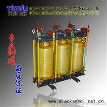 高压电容柜用6%干式铁芯串联电抗器0577-27870795