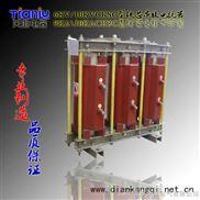 6KV/10KV6%干式铁芯串联电抗器天璐厂家直销0577-27870795