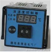 ABS-W400X湿度控制仪表ABS-W400X温湿度控制器