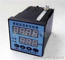 特价现货销售ABS-WS500智能型温湿度控制器