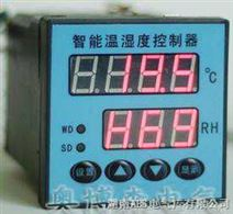 新品 ABS-WS900智能型数显温湿度控制器