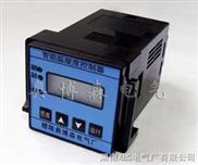 上市供应 ABS-WS8002智能型数显温湿度控制器