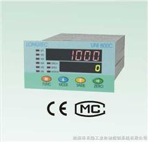 多物料配料仪表 多物料配料控制器 多物料配料控制仪 多物料配料秤  多物料配料仪 配料仪表