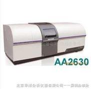 供应AA2630金属元素分析仪器
