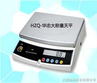 大量程天平,50公斤1g天平,50kg电子秤K