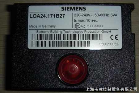 供应西门子燃烧器配件loa24.171b27