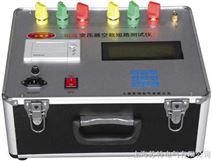 变压器测试仪器|变压器测试设备