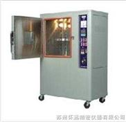 HYXEL-B-氙灯耐气候试验箱