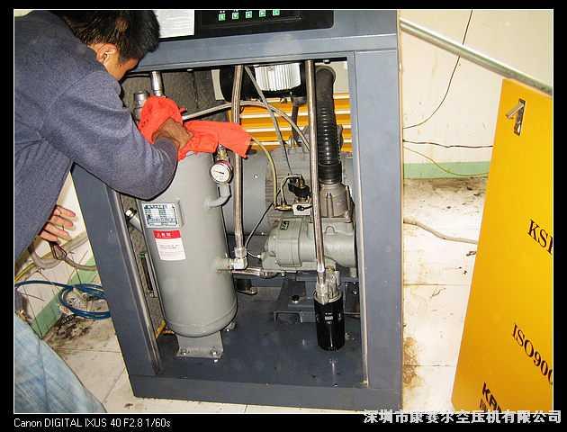 上海空气压缩机|上海三井螺杆式空压机