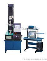 QJ210疲劳复合模量试验仪