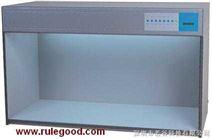 RG-12特大型标准对色灯箱