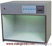RG-8 八光源标准对色灯箱