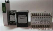 SJD194-BS4U-D显示型电量变送器 SJD194-BS4U-D供应