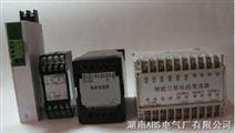SJD194-BS4Q-D显示型电量变送器 SJD194-BS4Q-D电流电压变送器