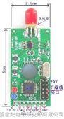 2.4G无线远距离数传模块/2.4G高频模块/JF24D-PA