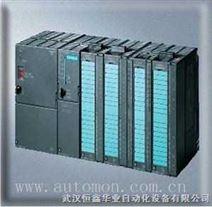 西门子PLC200/300/400系列 恒鑫供应02751896378