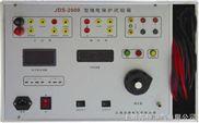 继电保护装置研发