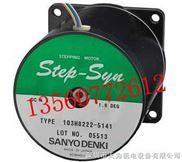 103H8221-5141-日本山洋SANYO二相步进电机103H8221-5141