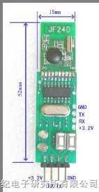 �定�纹��C的2.4G模�K/2.4G�o�收�l模�K/JF24D-MCU
