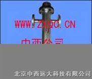电极式液位传感器(90°/180° 4电极)