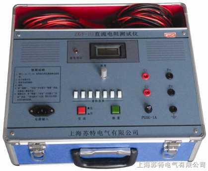 zgy 变压器感性负载直流电阻测试仪