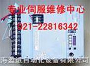 SGDM-安川伺服维修|安川电机维修|日本安川伺服驱动器维修|安川变频器维修
