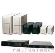 SU5000UXICH-美国APC-UPS电源广州APC-UPS总经销