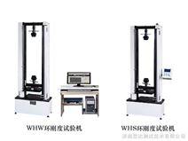 管材耐压试验机|管材环刚度试验机|环柔度试验机
