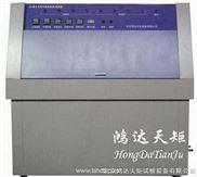 烟台紫外光老化试验箱厂家
