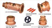 LBG3-500/10型矿用隔爆型高压电缆连接器