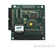 南京 运动控制卡 编码器 计数器卡(全系列)价格 报价【图】!!!!