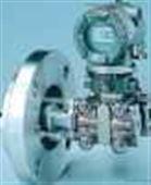 EJA130A超高静压差压变送器