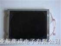 LQ084V1DG21夏普8.4寸TFT数控机床系统注塑机电脑绣花机电脑工业液晶显示屏