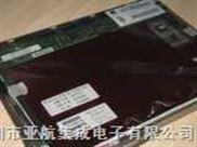 LQ121S1LG42夏普12.1寸TFT数控机床系统注塑机电脑绣花机电脑工业液晶显示屏