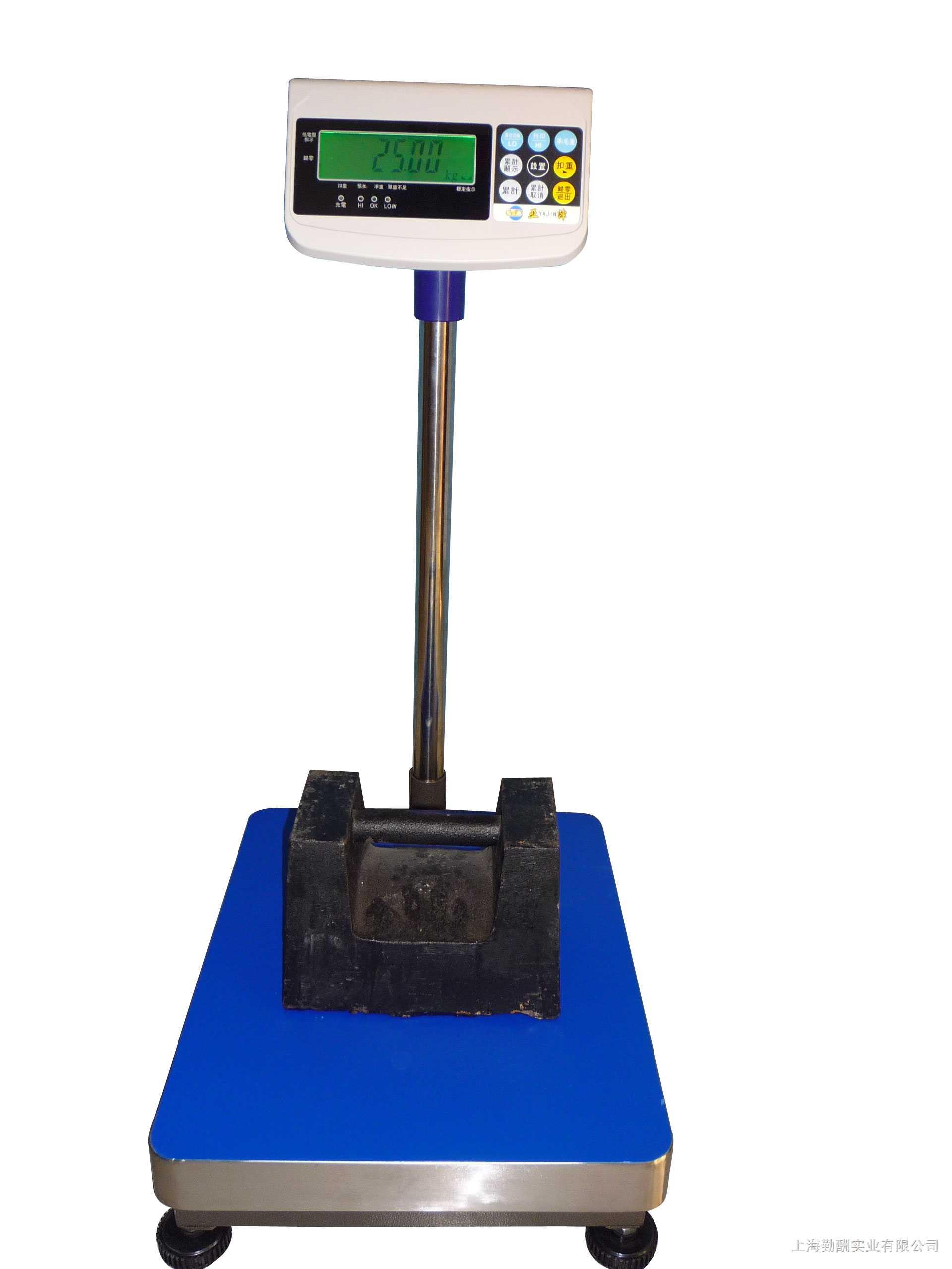 壹佰公斤电子秤*100公斤电子秤*上海100千克电子秤价格k
